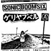 28/09/2006 - Against All Authority + Sonic Boom 6